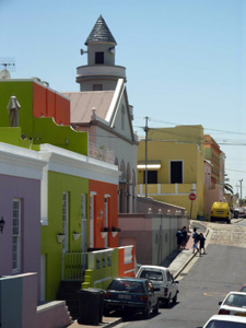 Colourful Bo-Kaap Houses in Cape Town